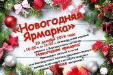 Уважаемые жители и гости села Верхнерусского